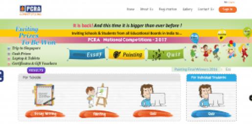PCRA Competition 2017