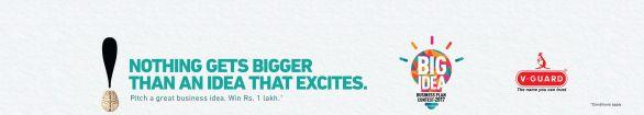 Vguard Big Idea Contest