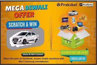 Prakshal Mega Diwali Contest