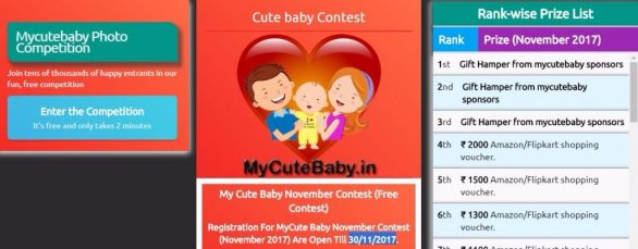 Cute Baby Contest 2017