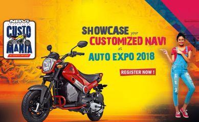 Honda Navi Customania Contest