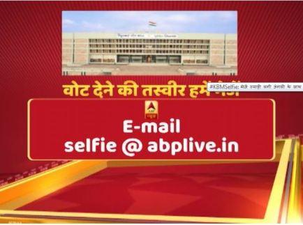 ABP News Live Selfie Contest