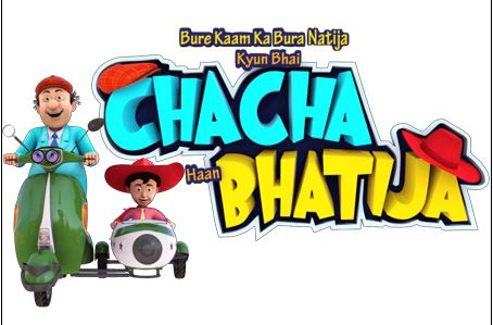 Disney India Chacha Bhatija Contest