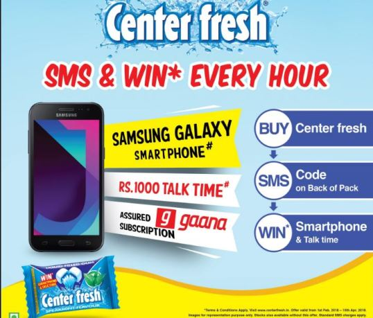 Center Fresh SMS And Win