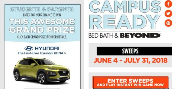 Campus Ready Sweepstakes