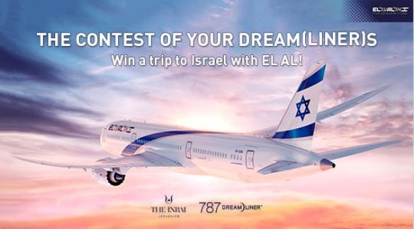 EL AL Israel Airlines USA Contest