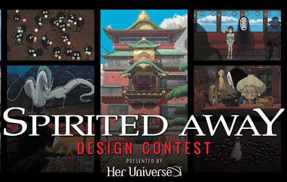 Spirited Away Design Contest Sweepstakes