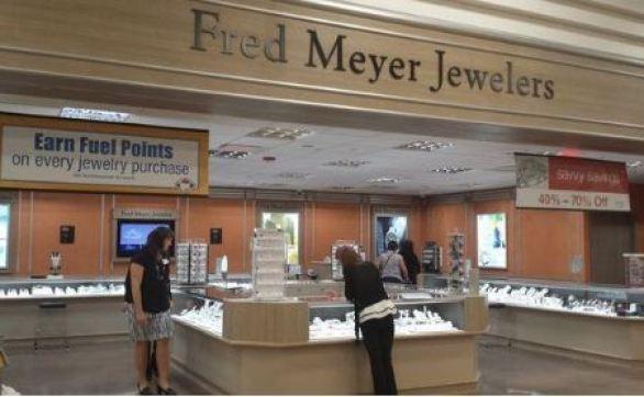 FMJ Feedback Customer Satisfaction Survey