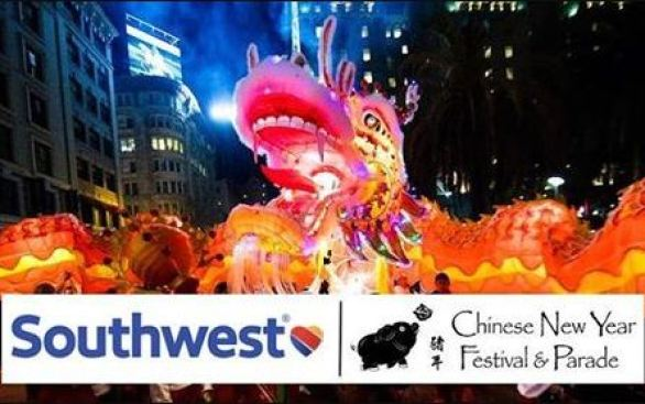 Chinese-Parade-Sweepstakes
