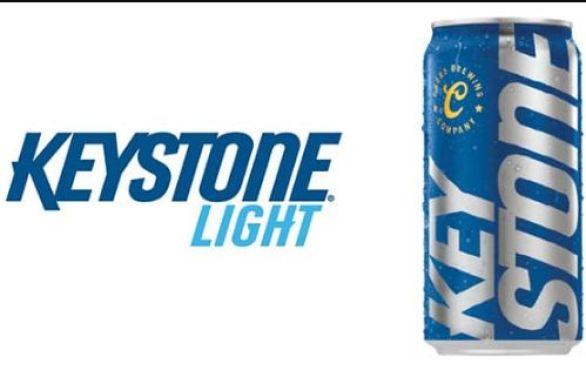 Keystonelight-Spring-Sweepstakes