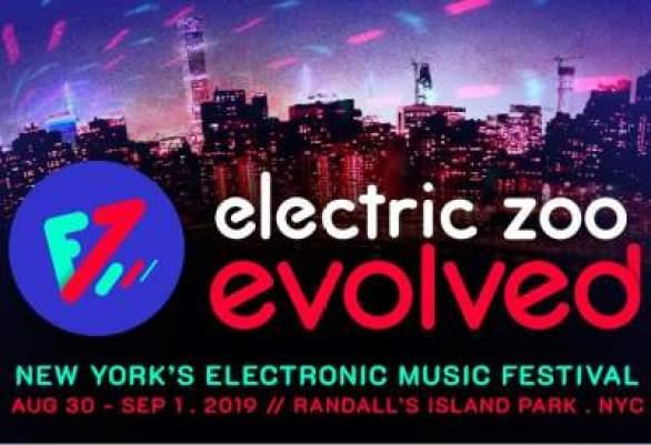 Siriusxm-Electric-Zoo-Sweepstakes