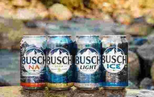 Busch-Buck-Hunter-Sweepstakes