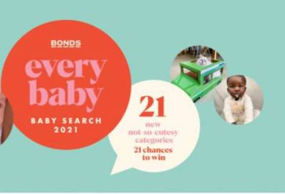 Bonds-Baby-Competition