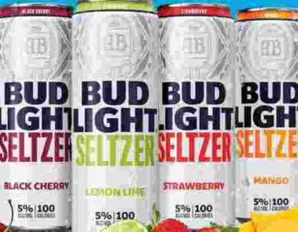 bud-light-seltzer-cooling-your-summer-sweepstakes