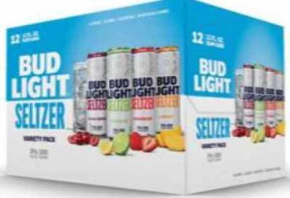Bud-Light-Scooter-Sweepstakes