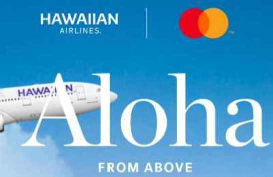 Alohafromabovesweepstakes