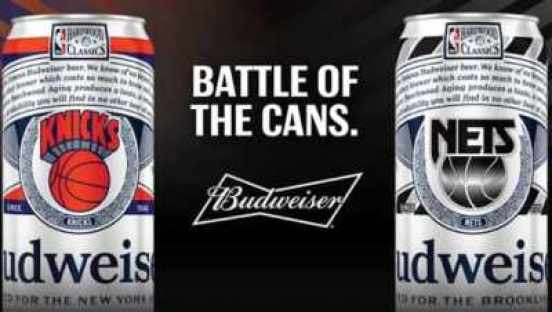 Budweiser-Battle-Cans-Sweepstakes