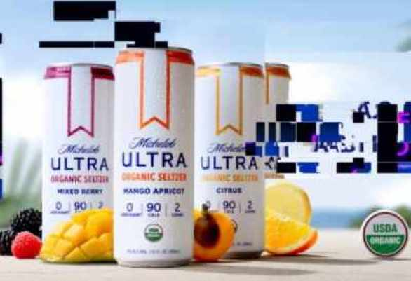 Ultraenjoylikeapro-Sweepstakes