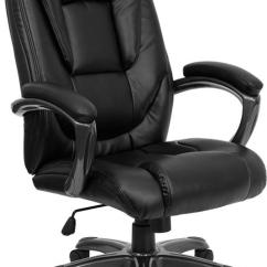 Office Chair High Back Modern Chairs For Sitting Room