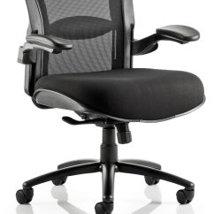 Houston Office Chairs Susan Lucci Pilates Chair Price Gentoo Heavy Duty Weight Capacity 32 Stone