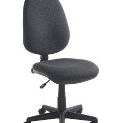 Office Chair Without Arms Leather Captains Bilbao Operators With No