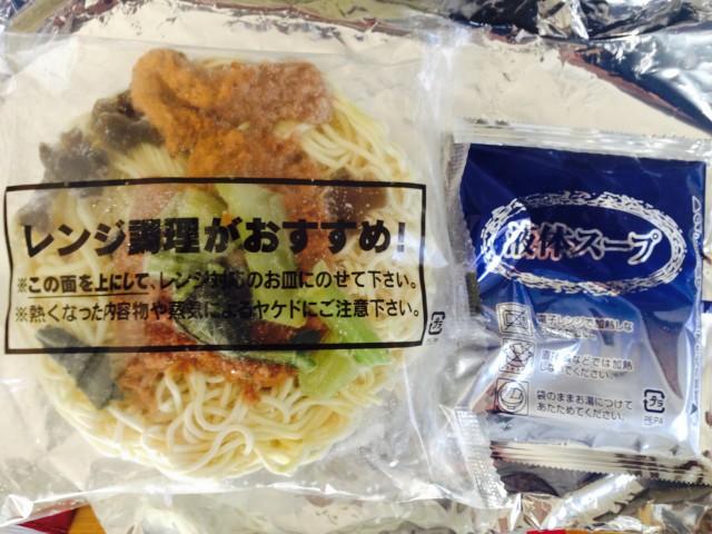 ファミマの冷凍食品「黒ごま担々麺」④