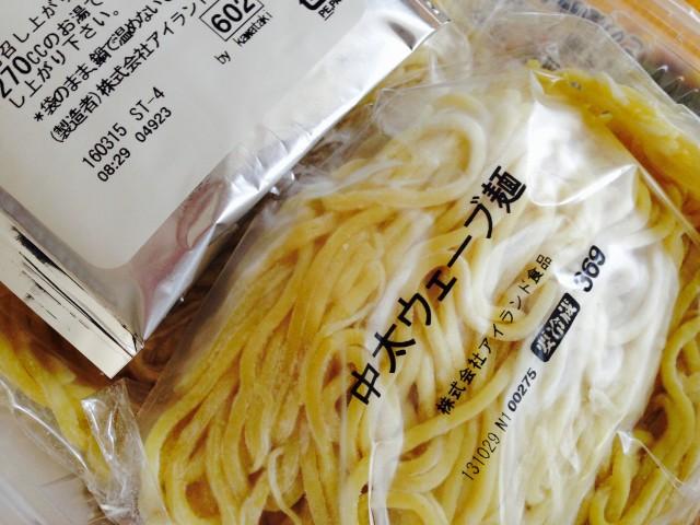 埼玉にある塩ラーメンの名店!銘店伝説「ぜんや」を食べてみた。②