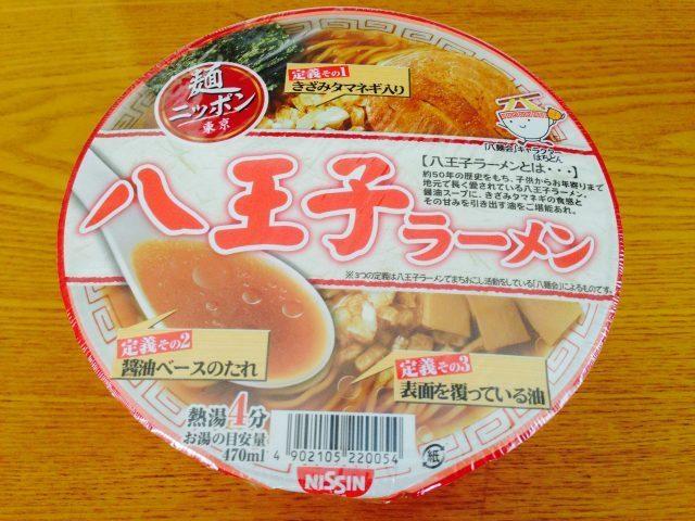 日清食品の麺ニッポン「八王子ラーメン」③