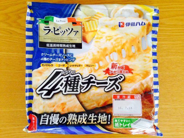 伊藤ハムのラ・ピッツァ「4種チーズ」①