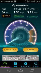 Screenshot_2016-07-01-13-19-35