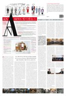 ANnews-2015-12: PTTEP-S1 Office