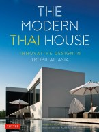 The modern thai house: L71 House