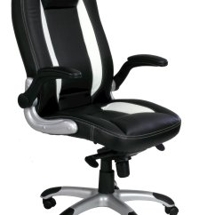 Office Chair Base Electric Recliner Chairs Argos Company Friesian High Back With Satin Chrome