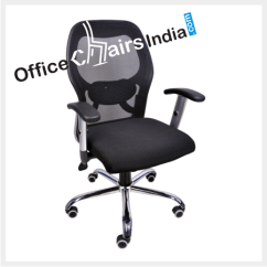 Revolving Chair Base Price In India Dining Cushions With Ties Repairing Of All Kind Office Chairs