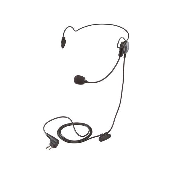 Catégorie Talkie-walkie page 2 du guide et comparateur d'achat