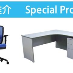 Office Chair Hong Kong Orange Gaming Furniture 蘇豪傢俱公司