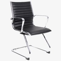 Vauxhall Visitor Chair | Eames Style Chair | Office ...