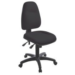 Ergonomic Chair Levers Covers For Wedding Receptions Rental Spectrum High Back 3 Black Fabric Officemax Nz