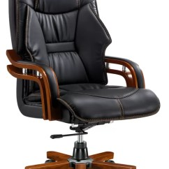 Durable Office Chairs Stackable With Arms Adjustable Height Executive Leather Computer Chair Corporate