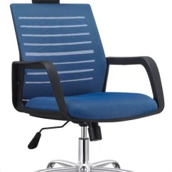 Blue Office Chair Canopy Beach Chairs Stylish Design Folding Back Computer Desk China For Home Supplier