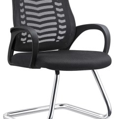 Office Chairs For Heavy People Dining Chair Cap Covers High Strength Group Room Front China Meeting