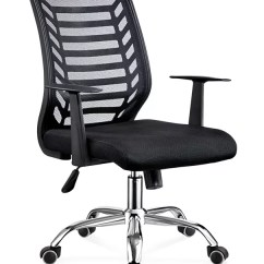 Simple Desk Chair Floating Pool Chairs Target Large Computer Work Office Net Back Pp Frame Arm China Supplier