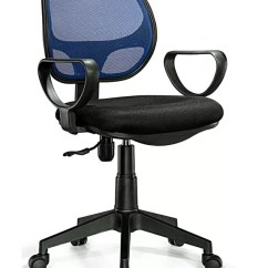 Revolving Chair For Office Design Within Reach Middle Back Compact Flame Retardant China Supplier