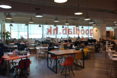 Coworking Etiquettes for Staff at Shared Offices in India