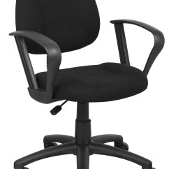 Good Posture Lounge Chair Covers Qvc Boss Black Deluxe With Loop Arms B317 Bk