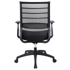 Mesh Back Chairs For Office Vilmar Chair Best Value Onyx Officeway