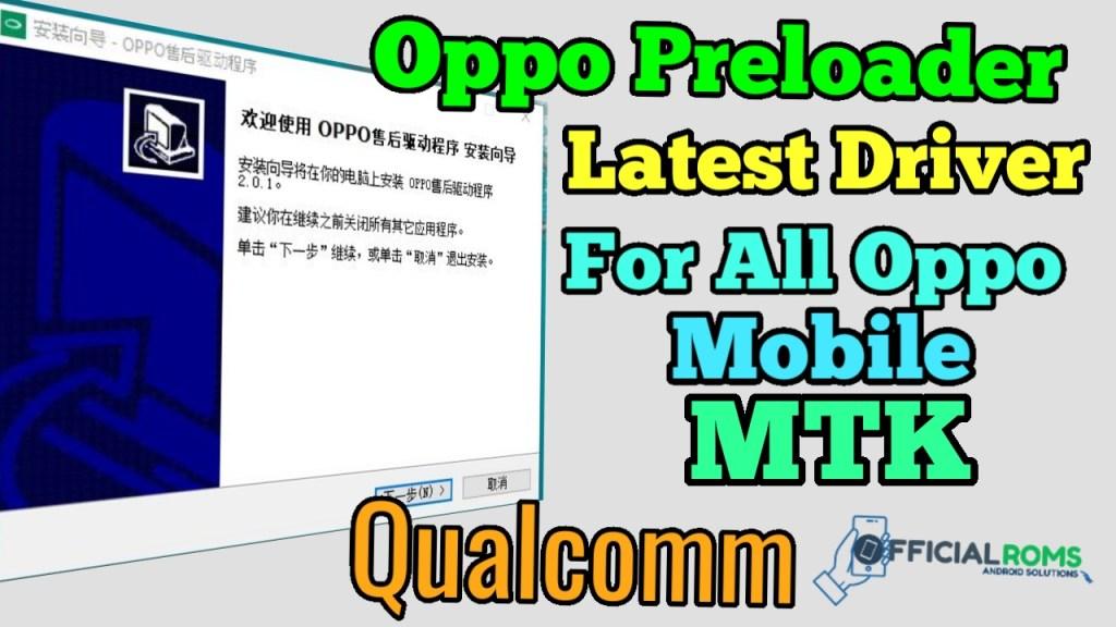 Oppo Preloader Driver For All Oppo MTK Qualcomm Mobiles