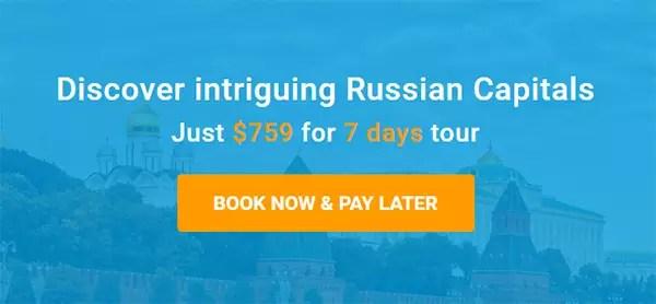 Baltic Tours
