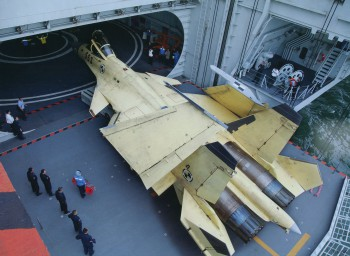 """An aircraft elevator on the Chinese aircraft carrier """"Liaoning"""". The carrier has two elevators, which lift the aircraft between the flight deck and the aircraft hangar (Source: """"Liaoning (Varyag) Aircraft Carrier"""", SinoDefence, December 2013)."""