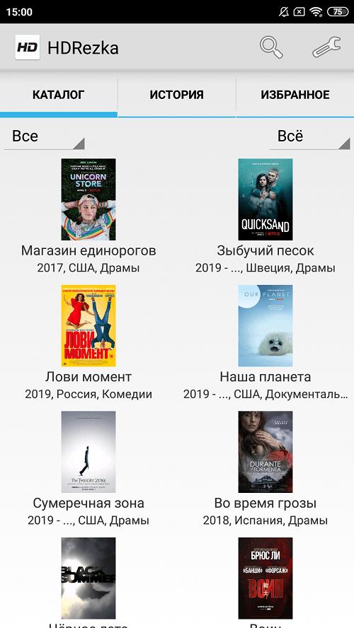 screenshot-HDrezka-App